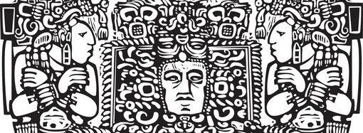 אסטרולוגיה של ציוויליזציה מאיה
